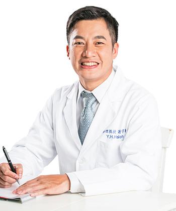 謝宇軒醫師