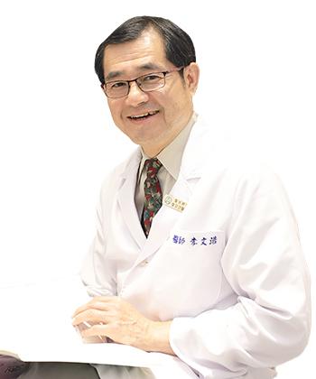 李文浩醫師